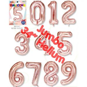 34 Inch Rose Gold Number Balloons