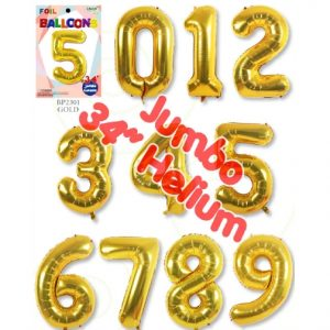34 Inch Gold Number Balloons