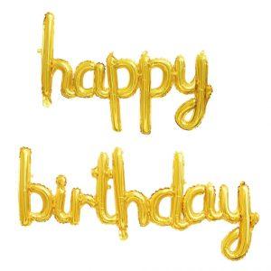 Happy Birthday Script Phrase Air Fill Gold Foil Balloons